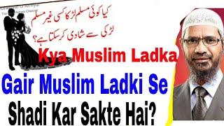 islam main shadi Videos - 9tube tv