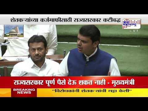 Devendra Fadnavis to lead delegation to centre over farm loan waivers