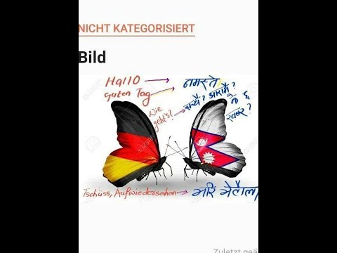 Nepali to German. Basic German Introductions by Nepalese in Germany.
