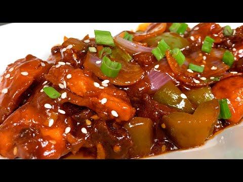 Chilli Chicken Restaurant Style | Indo Chinese Chilli Chicken recipe | Tasty Chicken Recipe