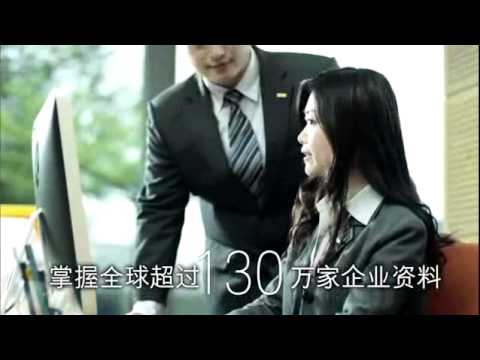 Finding Your Trusted Business Partner Chinese Mainland Businesspeople 360p