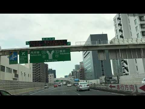 Going to Haneda International Airport from Mercure Tokyo Ginza Hotel