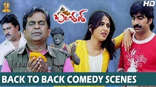 Baladoor Movie Back To Back Comedy Scenes HD | Ravi Teja | Anushka Shetty | Suresh Productions