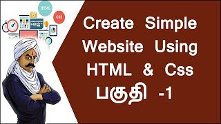 HOW TO CREATE A SIMPLE WEBSITE USING HTML AND CSS PART -1 (TAMIL)