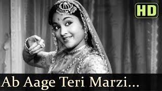 Ab Aage Teri Marzi (HD) - Devdas (1955) Songs - Dilip Kumar - Vyjayantimala - Lata Mangeshkar