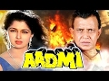 Download Aadmi l Mithun Chakraborty, Gauthami l Superhit Action Full Movie In Mp4 3Gp Full HD Video