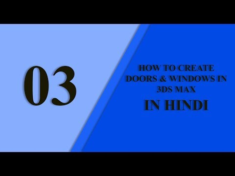 How to create doors & windows in 3ds max