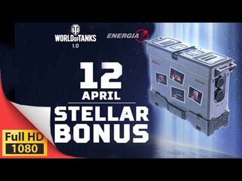 World of Tanks 1.0 - Stella Bonus Soyuz MS-08 ISS