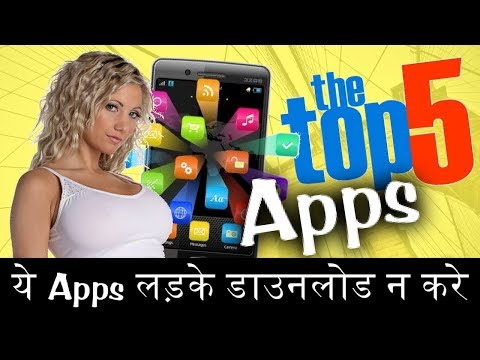 Top 5 SECRET Trending Apps for Android - 5 most exciting Useful app for students By Only Single Like