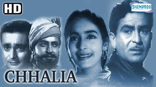 Chhalia (HD) {With English Subtitles} - Raj Kapoor - Nutan - Pran - Bollywood Old Movie