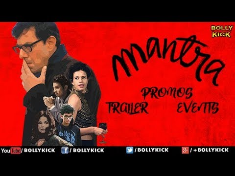 Mantra   Trailer   Promo   Event   Kalki Koechlin