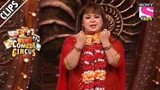 Bharti Mimicks Archana Awaiting Her Swayamwar - Kahani Comedy Circus Ki