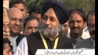 Indian Punjab Deputy CM Sukhbir Singh Arrival Wagah Border & CM Shahbaz Meeting Pkg By Imran Younas City42