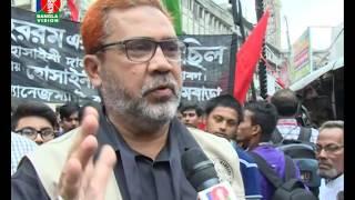 BanglaVision News Today | 07:30 PM | 12_10_2016