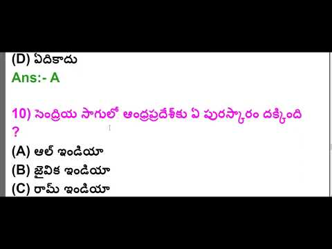 Current Affairs Telugu 2018    December 29th 2018