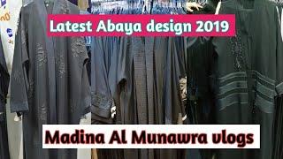 Top 20 abaya collection 2019 new collection Riyadh saudi