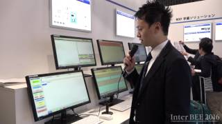 Download 【Inter BEE 2016】エル・エス・アイ ジャパン Video