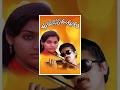 Kamal Haasan S Amavasya Chandrudu Raja Paarvai Telugu Full Movie Madhavi Ilaiyaraaja mp3