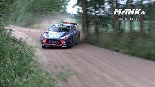 WRC Rally Poland 2017 | MAX ATTACK | Shakedown