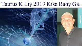 Taurus K Liy 2019 Kisa Rhy Ga???