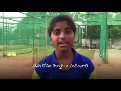 CRICKET COACHING IN HYDERABAD (Women's cricket)