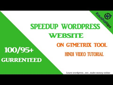 speed up your wordpress website   improve  load time 2.5 seconds on gtmetrix in hindi