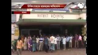 Express Bangla 22 06 2014