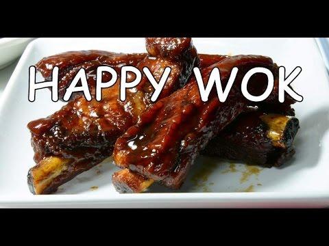 烤猪肉排骨 Chinkiang Pork Spareribs Authentic Chinese Cooking