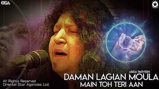 Daman Lagian Moula Main Toh Teri Aan | Abida Parveen | complete HD video | OSA Worldwide