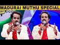 Download Madurai Muthu Comedy Collection | Episode 41 | Solo Performance | Asatha Povathu Yaru | மதுரை முத்து MP3,3GP,MP4