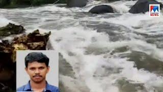 Kozhikode-Rain-Report