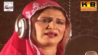 RANJHA RANJHA (BABA BULLE SHAH) - SHEENA SALAMAT - OFFICIAL HD VIDEO