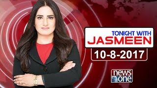 Tonight with Jasmeen | 10-Aug-2017 | GT Road Rally| NawazSharif |