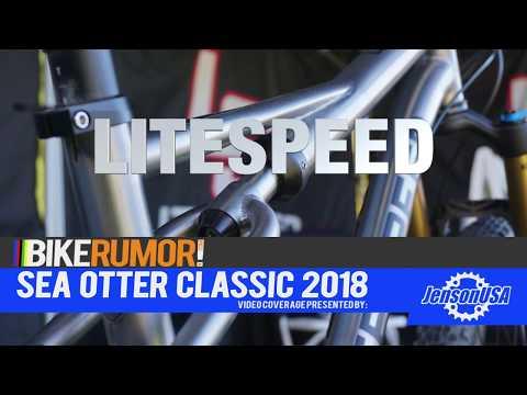 SOC18 - Litespeed Unicoi and Nolichuky mountain bikes
