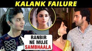 Ranbir Kapoor SUPPORTED Girlfriend Alia Bhatt After Kalank's Failure