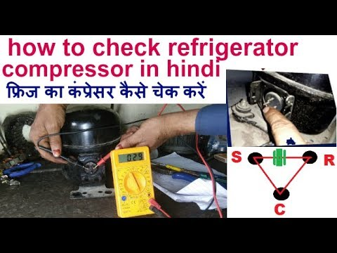 how to check refrigerator compressor in hindi refrigerator repair kaise kare