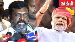 இந்தியர்கள் இளிச்சவாயர்களா? Thiruma comments on Narendra Modi Speech & AIADMK