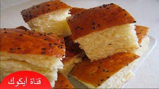 #x202b;خبز الكوشة  خبز الدار الشهي سهل التحضير#x202c;lrm;