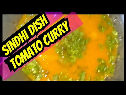 || how to make sindhi tomato 🍅 curry||