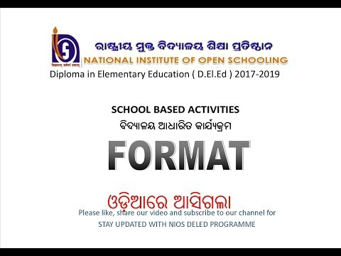 SBA FORMAT IN ODIA 511.2 MAINTENANCE OF SCHOOL RECORDS /REGISTERS