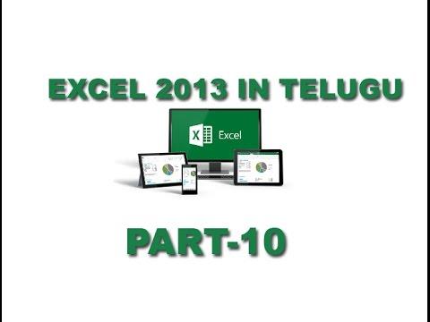 Microsoft Excel 2013 Basics In Telugu Part 10