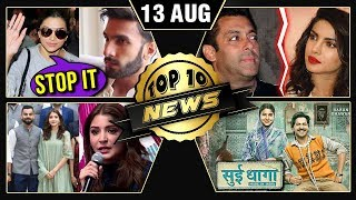 Deepika - Ranveer Insta Love, Priyanka - Salman