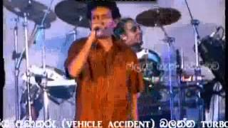 Jayantha Dissanayake With Flash Back Sudu Rosay Muhunapura Song