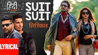 Suit Suit Lyrical Video Song | Hindi Medium | Irrfan Khan & Saba Qamar | Guru Randhawa | Arjun