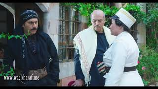 باب الحارة  ـ  دخول عناصر فرنساوي على بيت ابو عصام وتفتيشه ـ وائل شرف