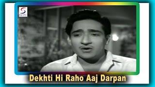 Dekhti Hi Raho Aaj Darpan | Mukesh | Nai Umar Ki Nai Fasal @ Rajeev, Tanuja, Ulhas