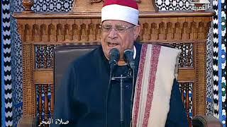 فضيلة المبتهل الشيخ عبد الرحيم دويدار في ابتهالات  فجر الأحد 4 من شهر رمضان 1439 هـ    20 5 2018 م