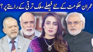 Think Tank With Syeda Ayesha Naaz | 14 December 2018 | Dunya News