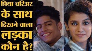 Priya Prakash Varrier वीडियो में इस लड़के को आंख मारती है | Manikya Malaraya Poovi | Oru Adaar Love