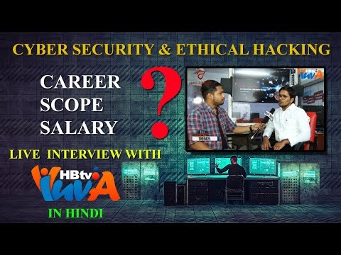 Ethical Hacking and Cyber Security | Career and Salary ? | Scope In India | In Hindi